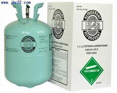 Refrigerant R134A( Tetrafluororthane R134a)