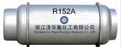 refrigerant gas   tetrafluoroethane r152A