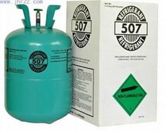 Mixed Refrigerant  gas R507