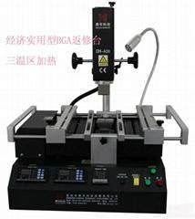鼎華科技BGA返修台DH-A09