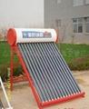 太阳能热水器 1