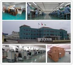 Tianchang Trump Electronics factory