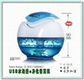 专利产品水动感自然加湿器 飘香效果 1