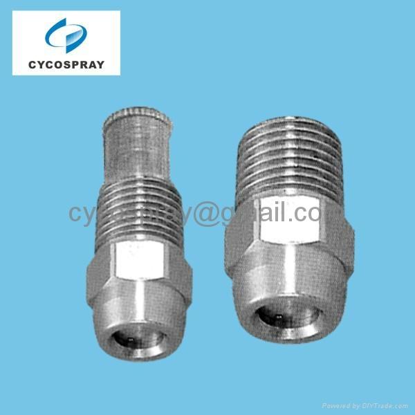 H series sild stream nozzle cycospray china