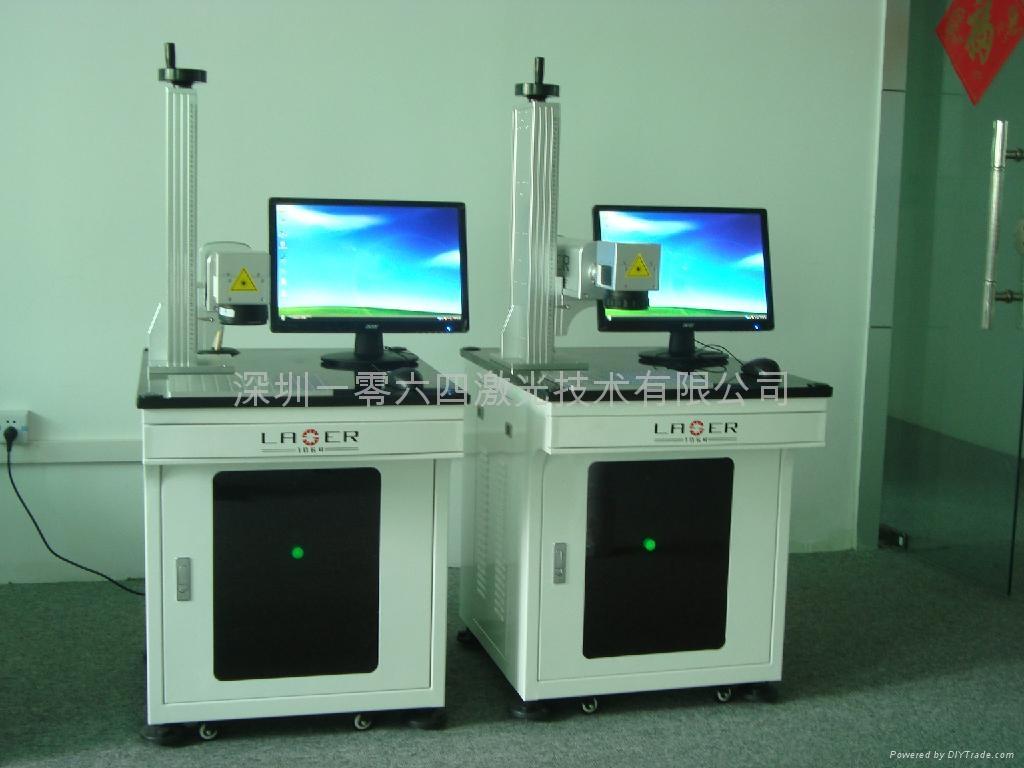 光纖激光打標機 2