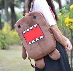 domokun style packbag for children