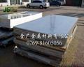 304超硬不锈钢板