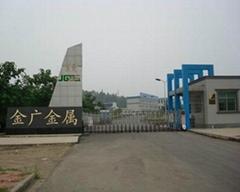 东莞市金广金属材料有限公司
