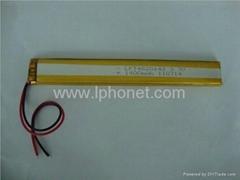 1400mAh 3.7v rechargeable battery