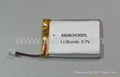 1500mAh 3.7v GPS tracking device battery 2