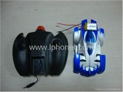 210mAh 3.7v polymer lithium battery