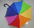 彩虹傘 1