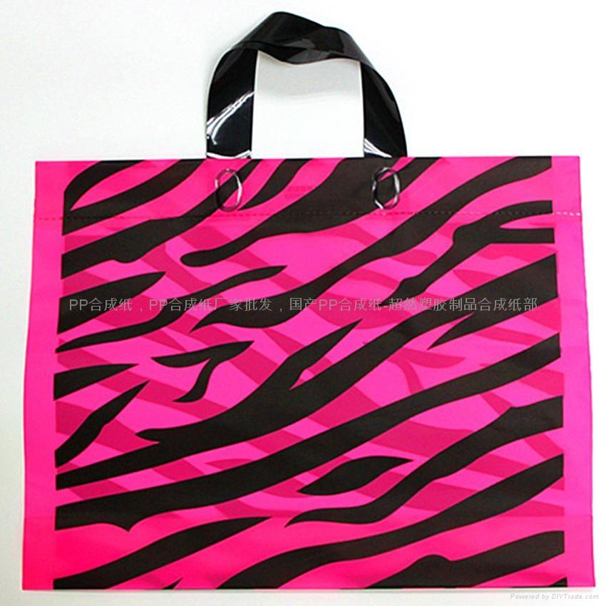 專利環保購物袋 3