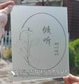 YK-II型平板玻璃蒙砂粉