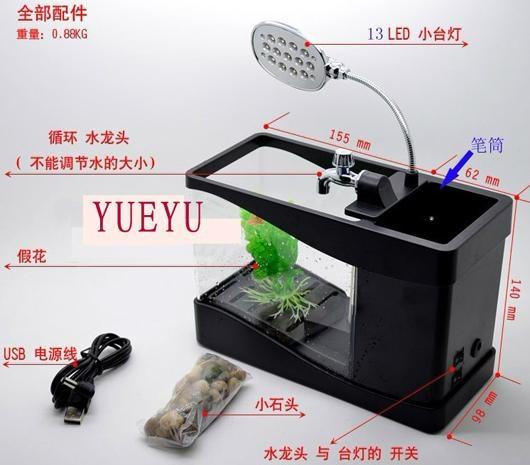 USB鱼缸 USB水族箱 迷你鱼缸 迷你水族箱 USB Fish tank 5