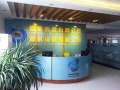 东莞市精能电子科技有限公司