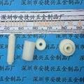 塑膠件  2