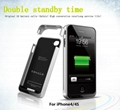 backpack battery for iphone4(4s)