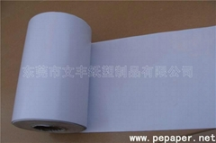 不干胶行业专用离型纸