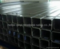 EN 10219 Square Hollow Section  Welded Steel Tube S235