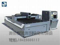 武汉高能激光切割机