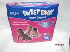 sweet baby diaper
