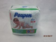 poupon baby diaper