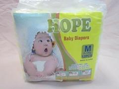 hope baby diaper