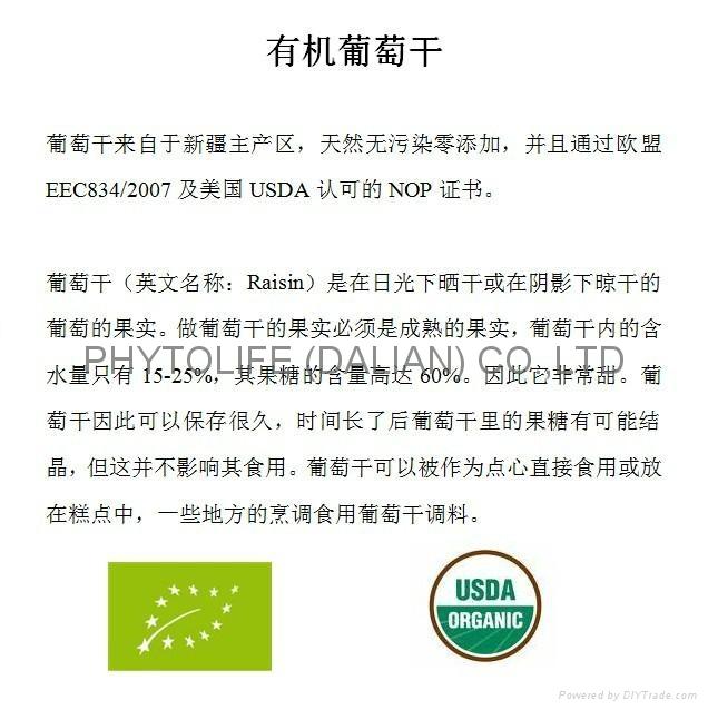 Organic raisin NOP/EEC 1
