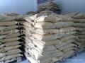 N300造纸分散剂
