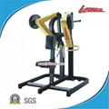 Low row pure strength exercise equipment