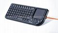 JX-8076 2.4G Wireless remote control
