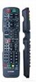 JX-8073 Multipurpose Remote Control 6in1
