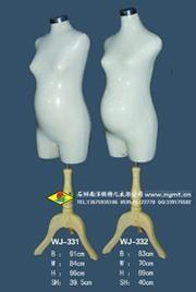 孕婦制板模特道具 1