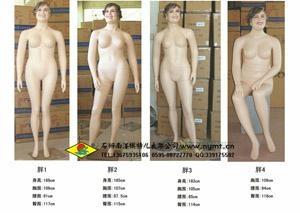 胖體孕婦展示模特道具 1