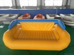 water sofa