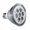 7W E27 Par 30 LED Light