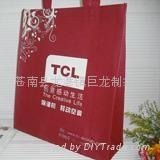 购物袋 3