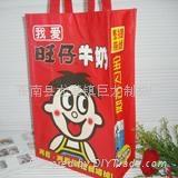 购物袋 4