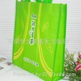 包装袋 1