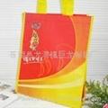 包装袋 2