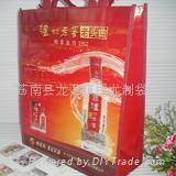 包装袋 3
