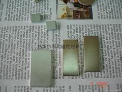 釹鐵硼磁性材料強磁