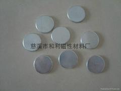 慈溪釹鐵硼高強磁鐵
