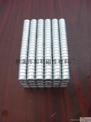 慈溪釹鐵硼高強磁鋼