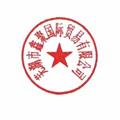 XUANCHENG XINRUI CLOTHING CO.,LTD