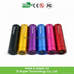 2200mAh USB External Battery power bank charger