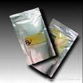 胶原蛋白肽粉