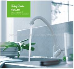 ABS white plastic single handle kitchen faucet
