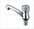 ABS chrome plastic pillar cock,basin faucet 1